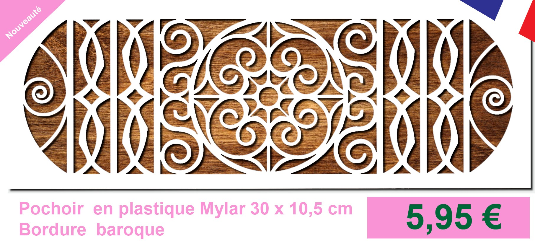 Pochoir bordure baroque 30 x 10,5 cm